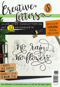 cover-Creative-letters-8-2018-Marjolein-Ralph-Stoove